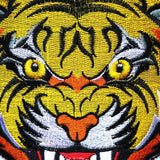 Patch Tigre Sanguinaire