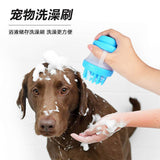 Ocama Bathing Brush Groming Pet Foot Wash Cup for Cat Dog