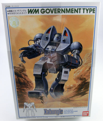 Xabungle No. 2  WM Government Type Bandai 1/144 Modellbausatz , Neu!!