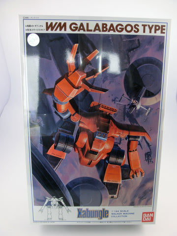 Xabungle No. 10 WM Galabagos Type Bandai 1/144 Modellbausatz , Neu!!