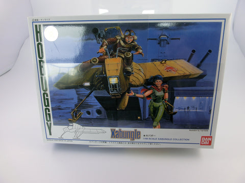 Xabungle  Hobuggy Bandai 1/48 Modellbausatz , Neu!!