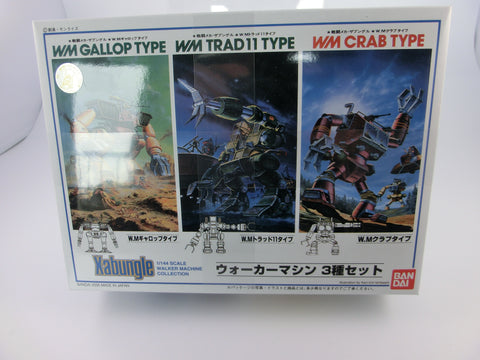 Xabungle  Gallop Type,Trade und Crab 3er Set Bandai 1/48 Modellbausatz , Neu!!