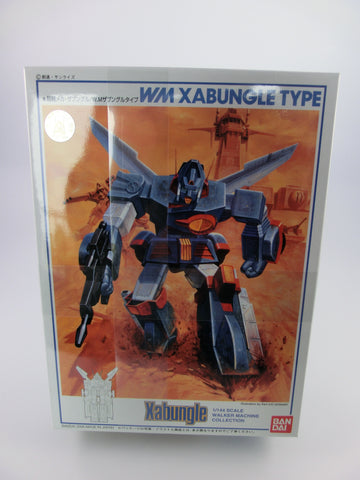 Xabungle No. 5 WM Xabungle Type Bandai 1/144 Modellbausatz , Neu!!