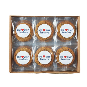 Individually wrapped branded cookies for personalized company gifts and corporate cookie gifts