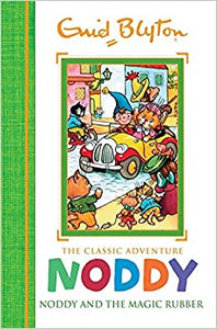Noddy and the Magic Rubber, Enid Blyton