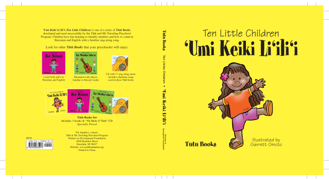 Tutu's Books: `Umi Keiki Li`ili`i (Ten Little Children)