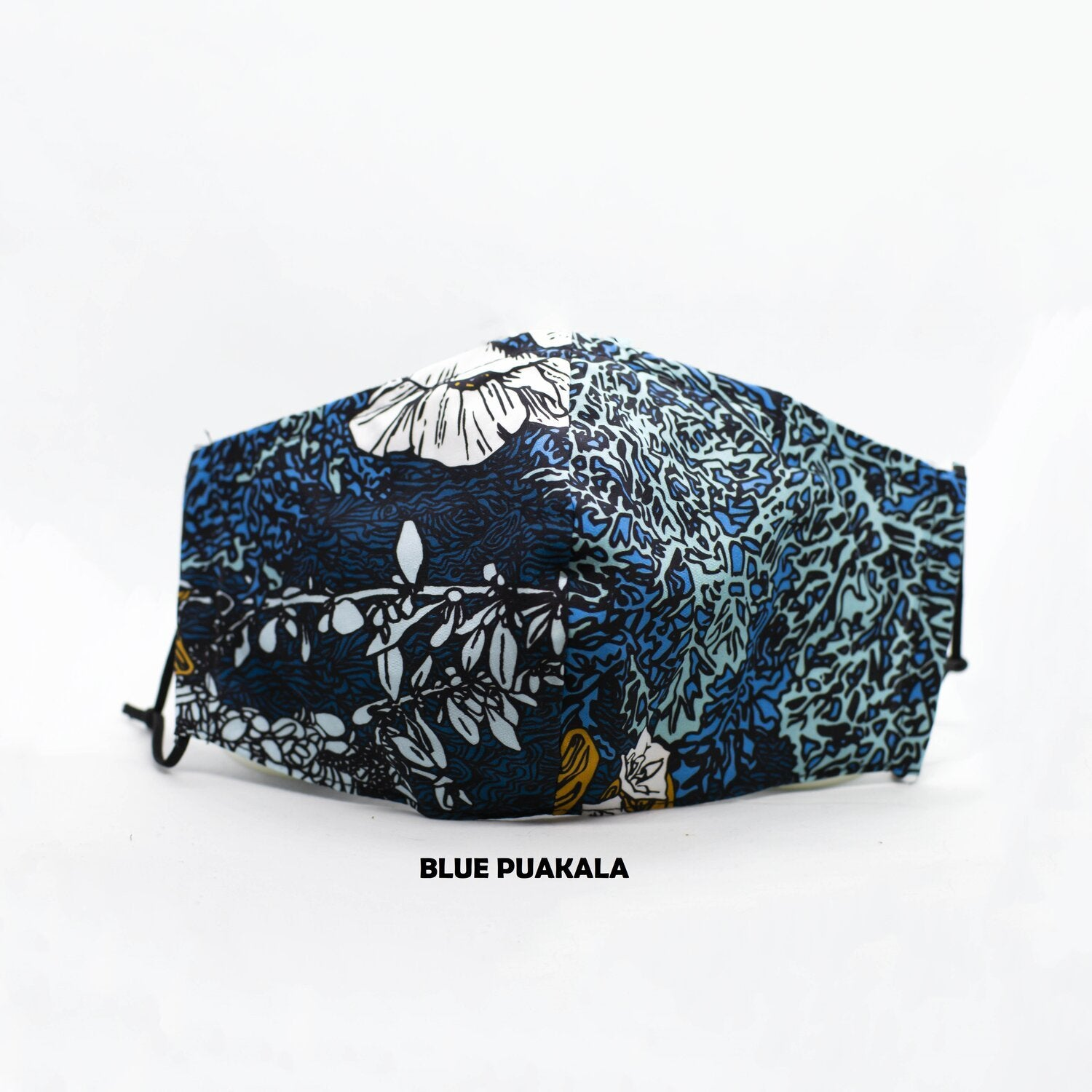 Puakala Blue Face Mask