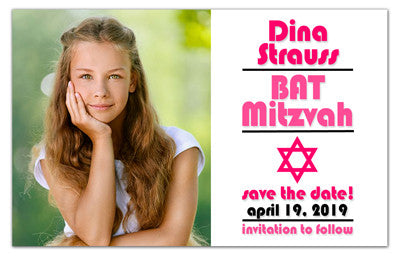Bat Mitzvah Magnets | Classic Mitzvah with Photo