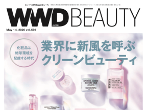WWD Japan clean beauty