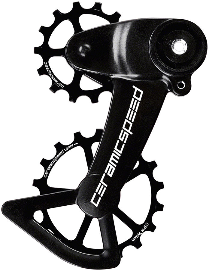 CeramicSpeed OSPW X Oversized Pulley Wheel System for SRAM Eagle AXS - Alloy Pulley, Carbon Cage, Black MPN: 107002 Cage Assembly OSPW X System for SRAM Eagle AXS 12-Speed