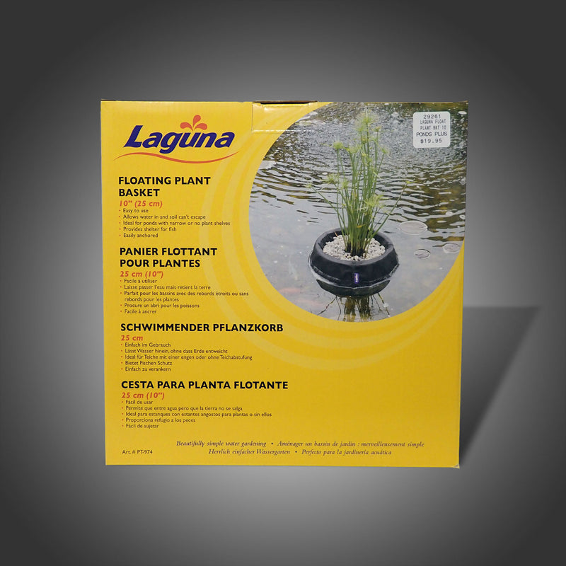 "Laguna Floating 10"" Planter"