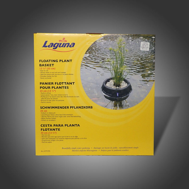 "Laguna Floating 13"" Planter"