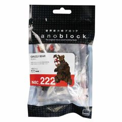 Nanoblock Grizzly Bear - Toyworld
