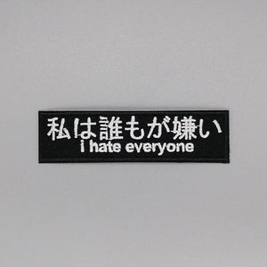 Luna Mcr I Hate Everyone Patch available from Indie Edinburgh