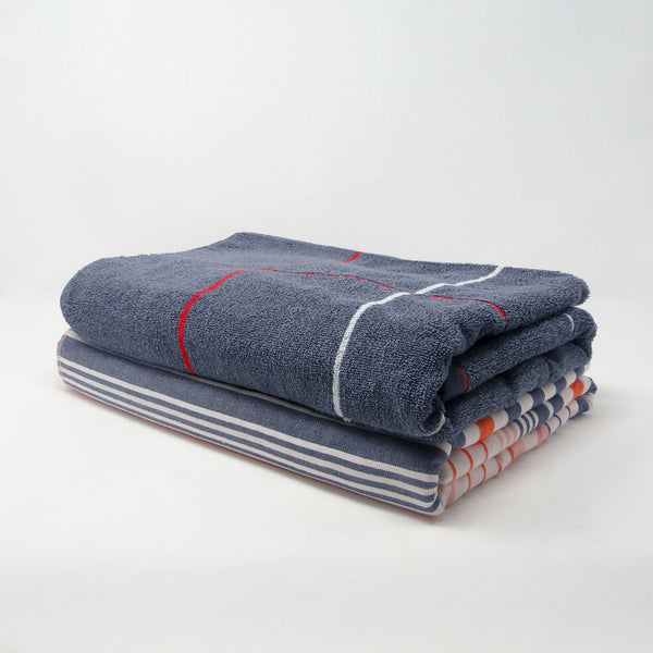 Set of 2 Grey Super Absorbent Bath Towel (70x140)