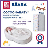 Cocoonababy Nest Bundle