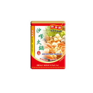 SS Satay Soup Base (75g/pack)