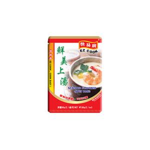 SS Seafood Soup Base (75g/pack)