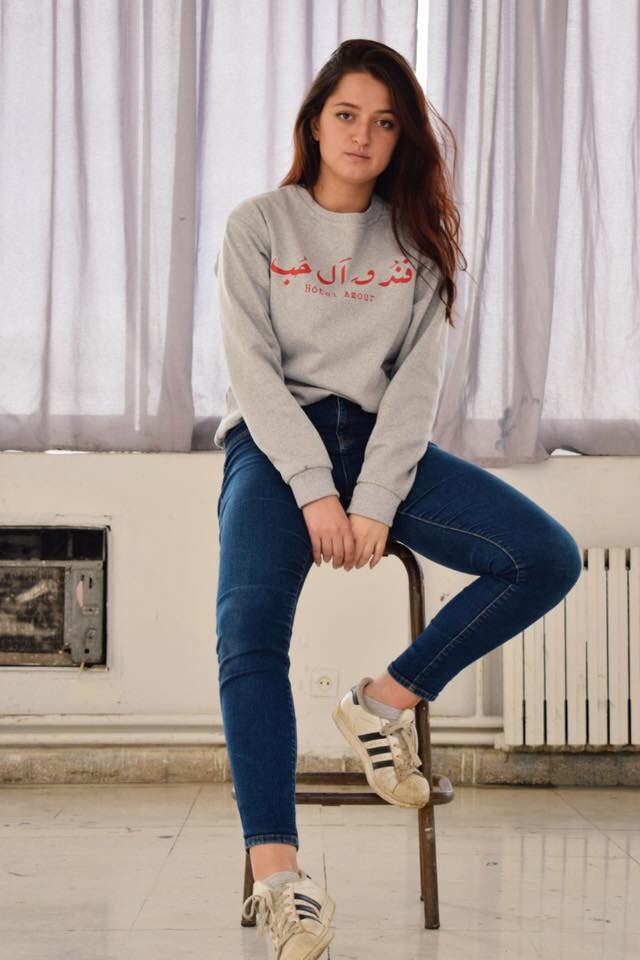 Hôtel Amour Sweat Shirt