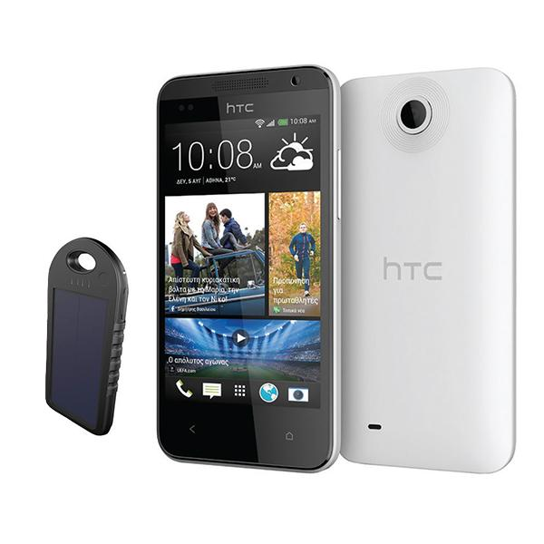 Telstra HTC Desire 530 Handset-Grey