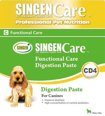 Singen Supplement Digestion Paste for Dog 120g