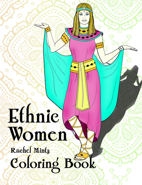Ethnic Women - Beautiful Girls In Multicultural Fashion & Clothing From Around The World Printable Format Coloring Book