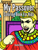 My Passover coloring book for kids - Rachel Mintz