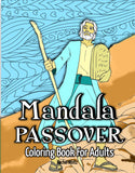 Passover mandala coloring book for adults - Rachel Mintz