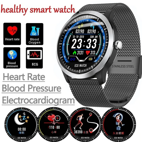 "1.22"" Bluetooth ECG SmartWatch with Blood Pressure PPG & Heart Rate Monitor, IP68 Waterproof for Swimming, Fitness Tracking & Sport Monitoring"