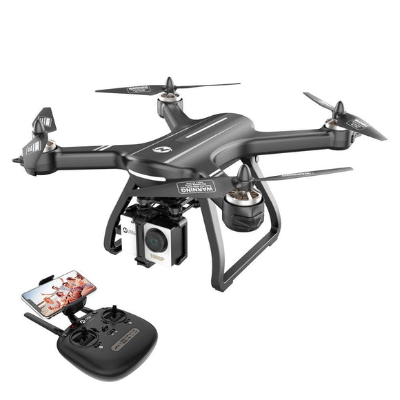 Holy Stone HS700 GPS Drone