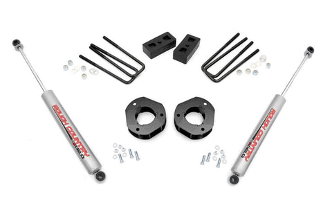 3.5IN GM SUSPENSION LIFT KIT (07-13 1500 PU 2WD)