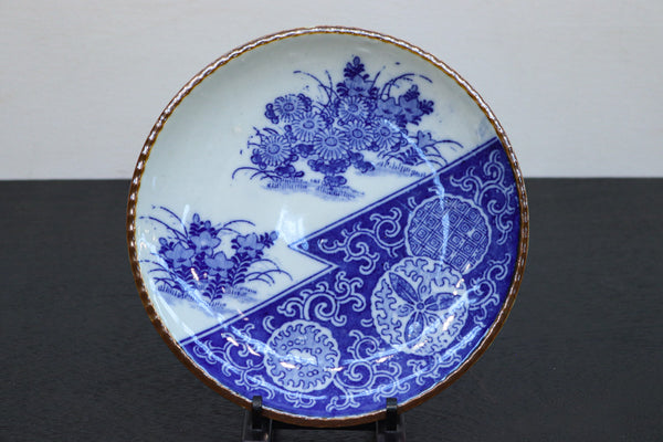 Antique dish DB8921
