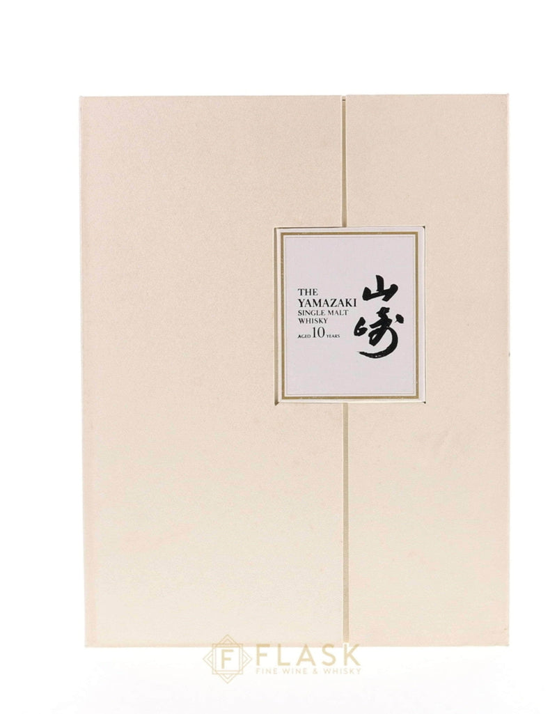 buy Yamazaki 10 Year Old Single Malt Gift Set with Glasses online at Flask Fine Wine