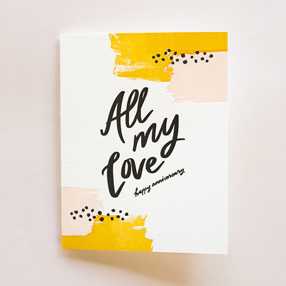 All My Love - Pigment