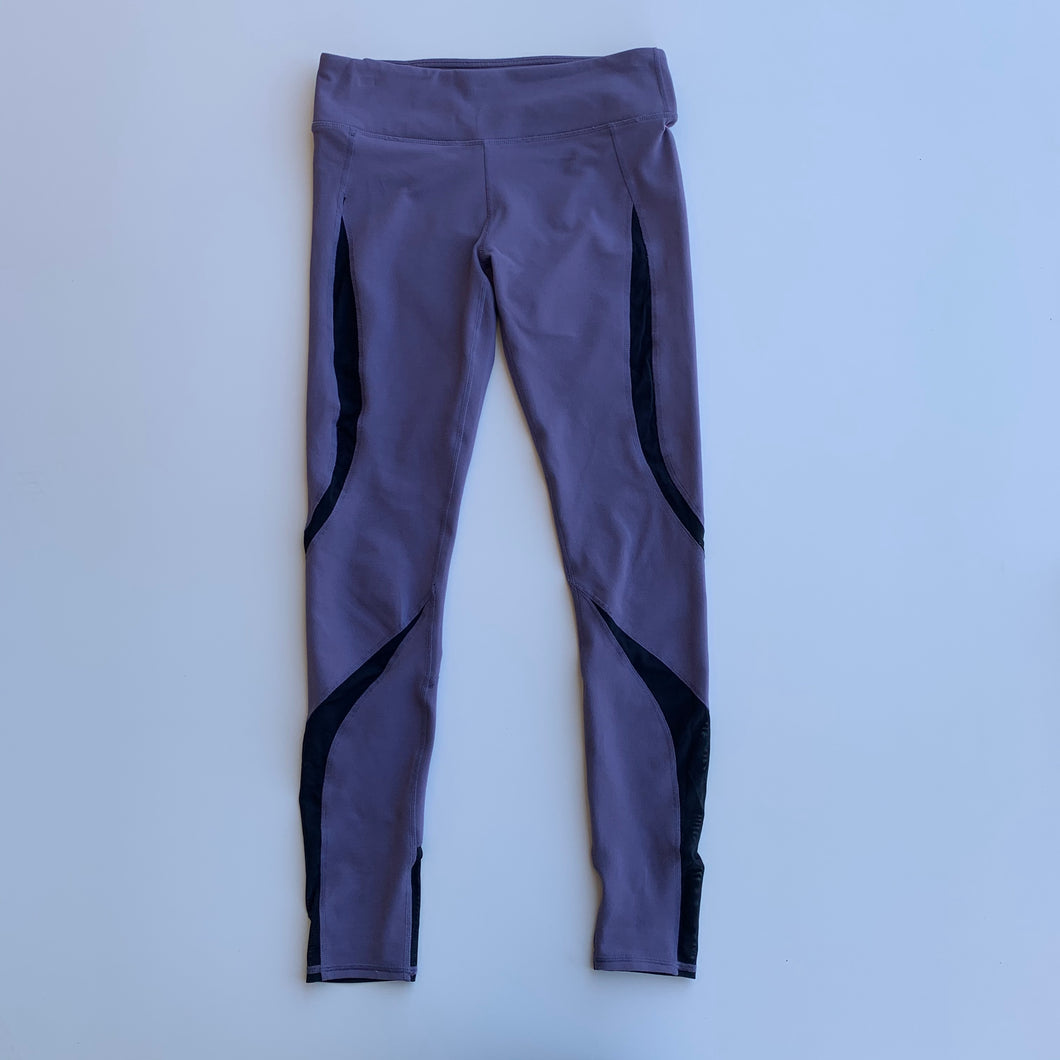 Athletic Pants // Size Small