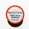 SOLD OUT: 100% Kona Peaberry Coffee Pods Subscriptions