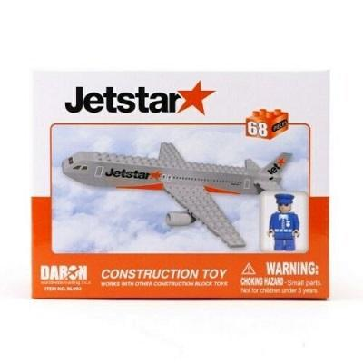 DARON JETSTAR 55PC CONSTRUCTION TOY