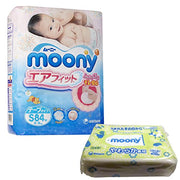 Japanese Soft Diapers - Nappies New Moony's Air Fit, Irritation Free, for Extra Sensitive Skin, Leak Free, 1 Pack of Sensitive Skin Care Baby Wipes by Moony's (Small)