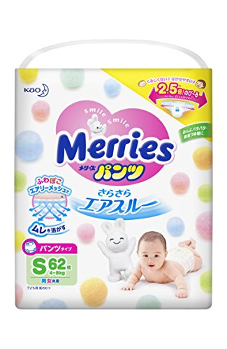 Kao Diapers Merries Sarasara Air Through Pants S-Size, Parallel Import Product, Made in Japan (Pants s-size/62 Pairs)