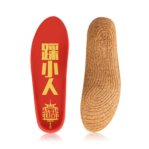 Senthmetic Natural Cork  Insoles with Arch Support for Flat Feet