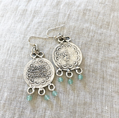 Coin Earring With Adventurine