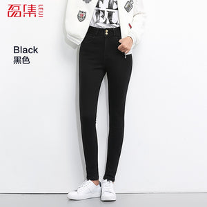 LEIJIJEANS 2020 Plus Size button fly women jeans High Waist black pants women high elastic Skinny pants Stretchy Women trousers