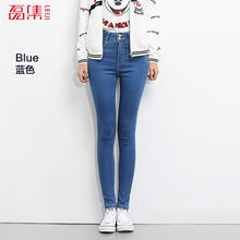 Load image into Gallery viewer, LEIJIJEANS 2020 Plus Size button fly women jeans High Waist black pants women high elastic Skinny pants Stretchy Women trousers