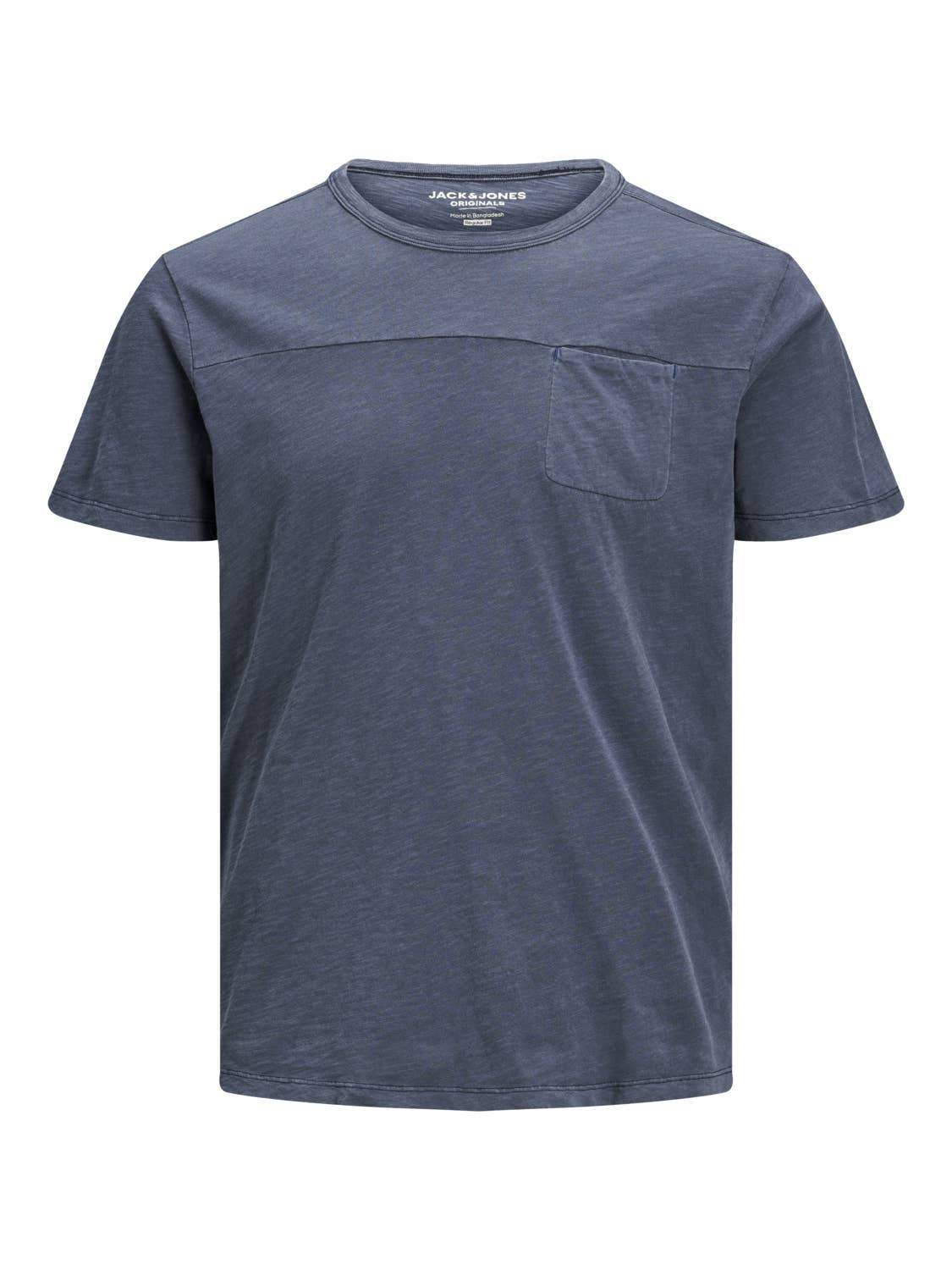 Men's washed plain crew neck t-shirt - Fisher Couture.com