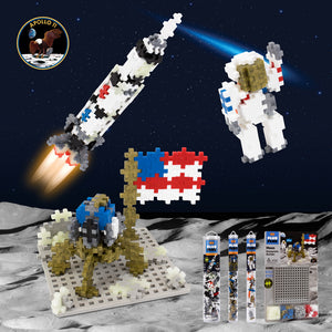 Apollo 11 Playset Bundle