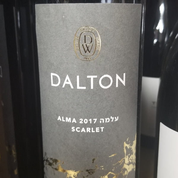 Dalton Scarlet (Kosher for Passover)