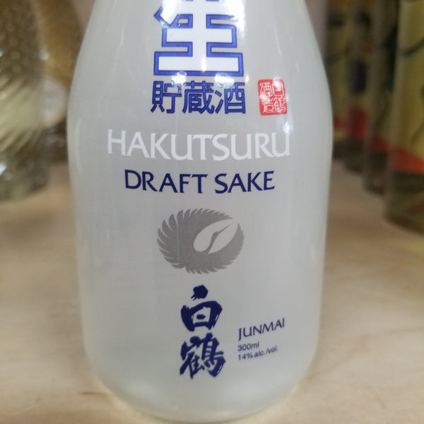 Hakutsuru Junmai Draft Sake 720ml