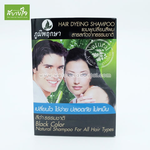 hair-dyeing-shampoo-black-color-poompuksa-1