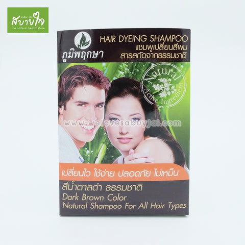 hair-dyeing-shampoo-dark-brown-color-poompuksa-1