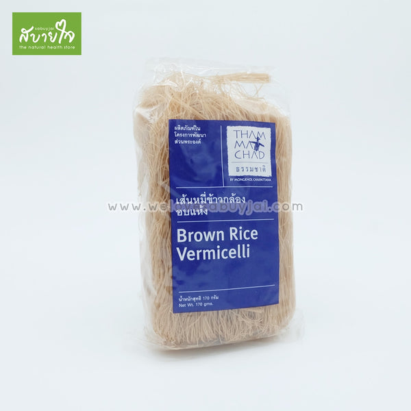 brown-rice-vermicelli-170g-thammachad-1